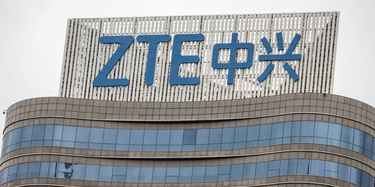 U.S. Probes Chinese Telecom Giant ZTE for Possible Bribery