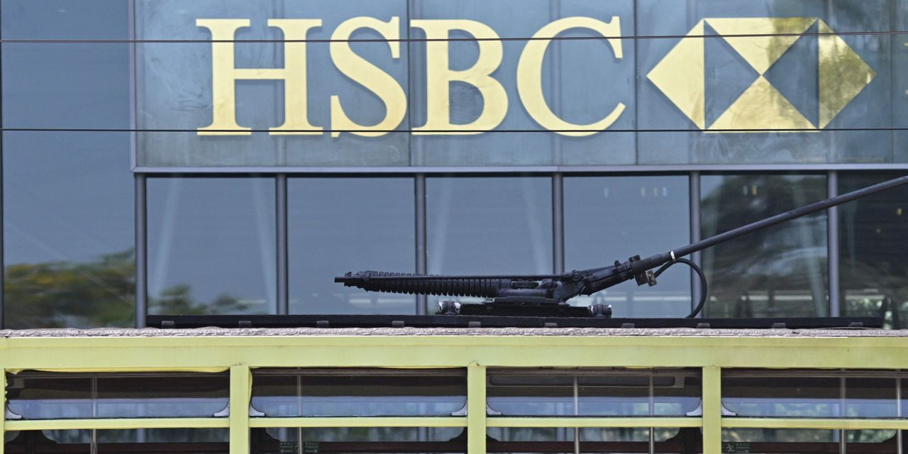 HSBC Sets Aside $3 Billion for Loan Losses as Profit Dives