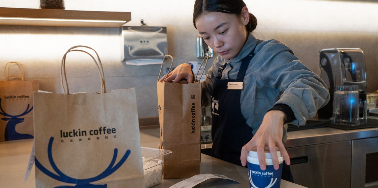 Behind the Fall of China's Luckin Coffee: a Network of Fake Buyers and a Fictitious Employee