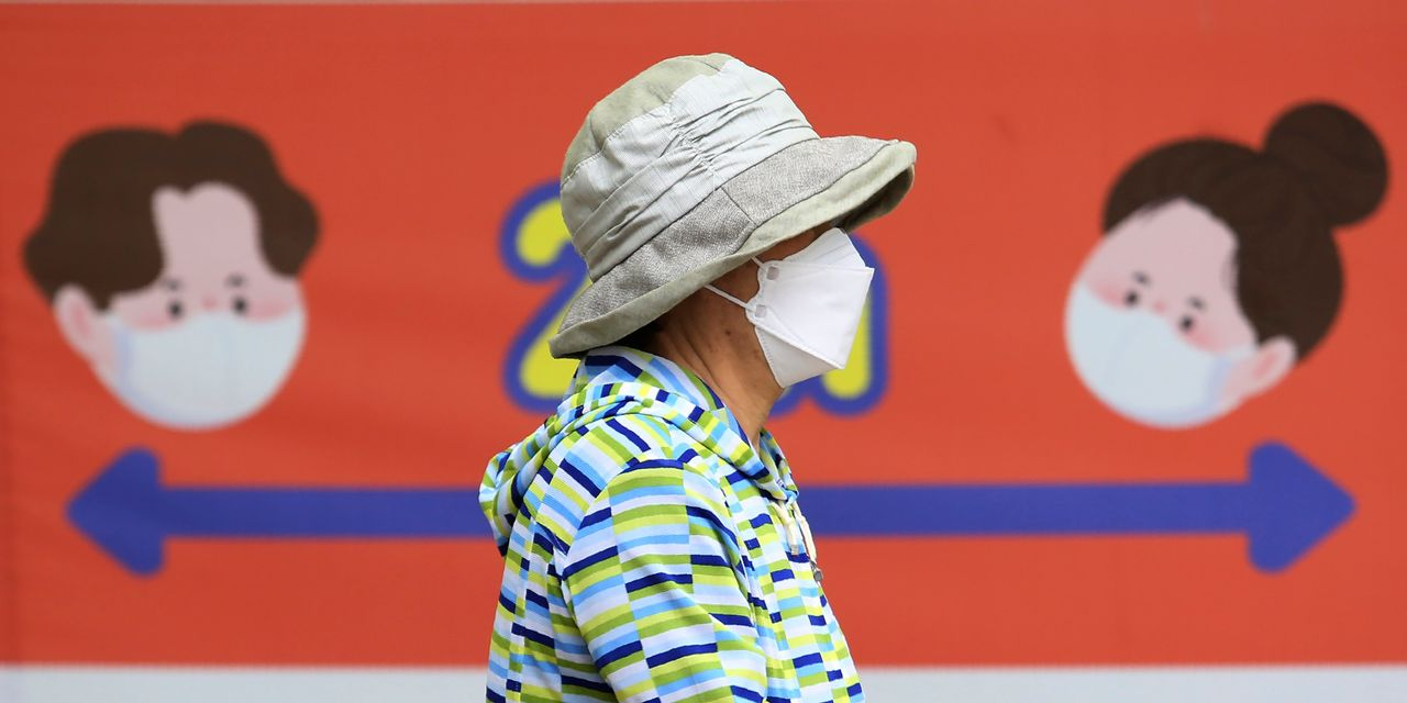 Coronavirus Face Masks Change for a New Season: Summer